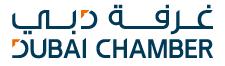 Dubai Chamber of Commerce