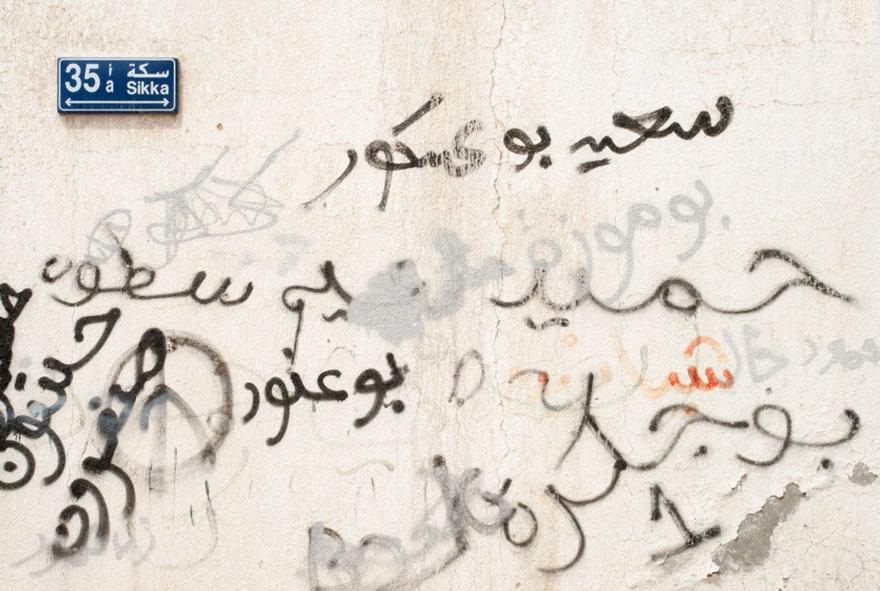 Graffiti – Satwa